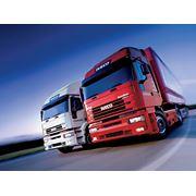 Переработка и перевозка грузов
