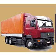 Перевоз грузов