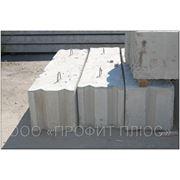 Фундаментный блок 2400х600х600 фото