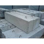 Фундаментный блок ФБС 12-3-6 фото