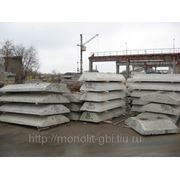 Плиты ленточных фундаментов ФЛ-10-12-1 фото