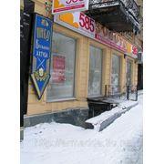 Сдаю торговое помещение пр.К.Маркса, кинотеатр «Октябрь», красная линия, 270 кв.м фото