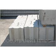 Фундаментный блок 900х500х600 фото