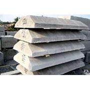 Фундаментная подушка ФЛ-8-24-3 2380х800х300мм фото