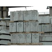 Блоки ФБС 24-4-6т фото