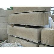 Блоки фундаментные ФБС 24-6-6т фото