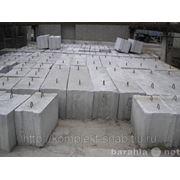 Фундаментные блоки ФБС 9-6-3 фото