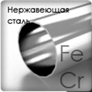 Нержавеющий металлопрокат фото