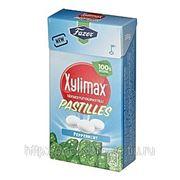 Ксилит Xylimax (мята) драже 38 гр. фото