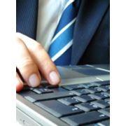 Управление активами программного обеспечения фото