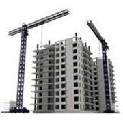 Капитальное строительство зданий.