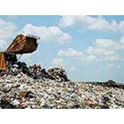 Вывоз и захоронение производственных отходов утилизация отходов фото