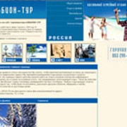 Разработка и создание сайта фото
