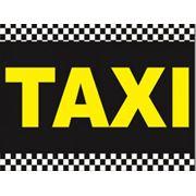 Такси Экспресс Краснодар