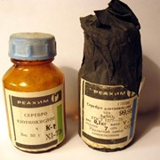 Серебро азотнокислое 1.0 кг ГОСТ 1277-75 хч фото