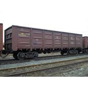 Доставка железнодорожным транспортом. фото