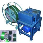Дробилка-измельчитель полимерных материалов ИПМ-9/22 фото