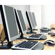 Разработка и сопровождение специализированного программного обеспечения (ПО) фото