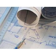 Разработка проектной документации по промышленной безопасности фото