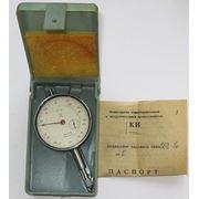 Индикатор ИЧ-10 кл.1 фото