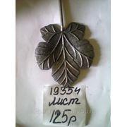 Лист19354 фото