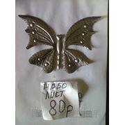 """Лист """"бабочка"""" 14.050 фото"""