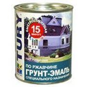 Грунт-эмаль по ржавчине МС (высыхание 15 мин) цвет в асс-те фото