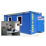 Офисный контейнер CONTAINEX, офисно-бытовые контейнеры фото