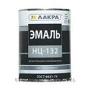 Эмаль НЦ-132 Лакра цв. черный, 1,7 кг фото