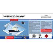 Эмаль силикон-эпоксидная противообрастающая EP23-SIL 23,2 кг (Компонент А (20 кг) +Компонент В (3,2 кг)) фото