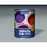 фото предложения ID 2489344