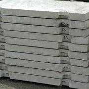 Дорожные плиты 2П30х18х30 (лежалые)