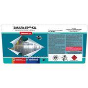 Эмаль силикон-эпоксидная EP25-SIL 9 кг (Компонент А (7,3 кг) +Компонент В (1,7 кг)) фото