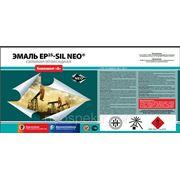 Эмаль силикон-эпоксидная EP25-SIL 10 кг (Компонент А (8,62 кг) +Компонент В (1,38 кг)) фото