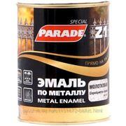 Лакра Parade Z1 по металлу эмаль (750 мл) серебристо-серая фото