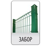 Fensys — забор панельного типа в Омске фото