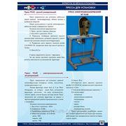 Пресс электромеханический для установки фурнитуры. фото
