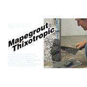 Mapegrout Thixotropic доставка по всей России фото