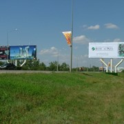 Земельные участки под промбазу Даму - Астана(от 1 Га) фото