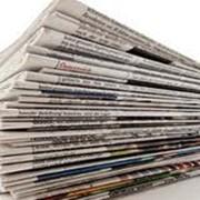 Еженедельная газета по трудоустройству фото