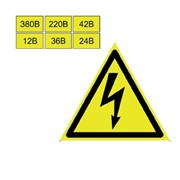 Самоклеющиеся знаки электробезопасности фото