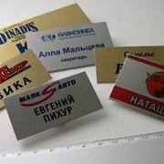 Металлические бейджики на магните фото