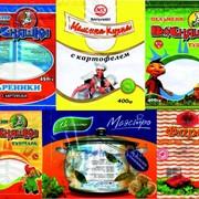 Упаковка под полуфабрикаты с логотипом заказчика фото