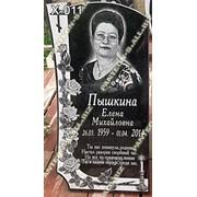Памятник гранитный Х-011 с художественным оформлением фото