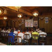 Подготовка организация и проведение семинаров конференций фото
