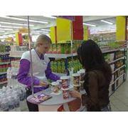 Mystery Shopping (Тайный покупатель) фото
