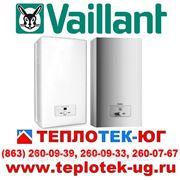 Электрические котлы Vaillant/ электрокотлы Вайлант (Германия) фото