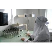 Изготовление лекарственных препаратов фото