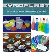 Оборудование для производства тары и упаковки