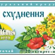 Чай для схуднення 2г/20 пакетов фото